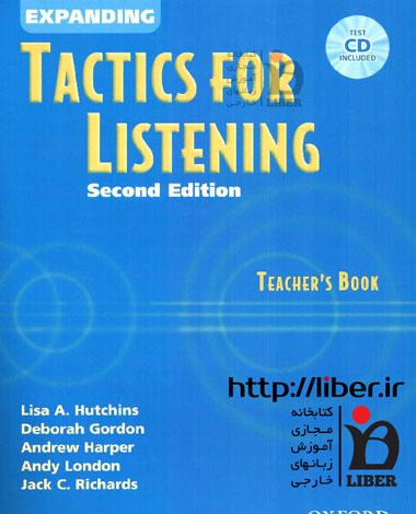 Tactics_Expanding_TB-backup01-00