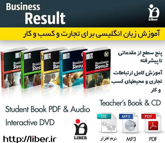 دانلود رایگان کتاب Business Result