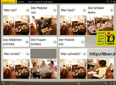 Rosetta-Stone-German-3