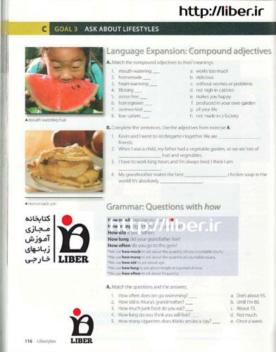 دانلود رایگان pdf آموزش انگلیسی