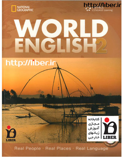 ورلد انگلیش world English