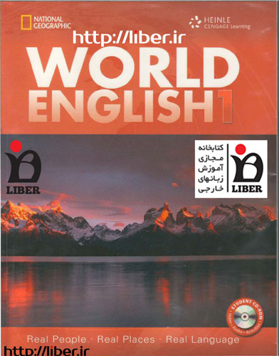 سی دی آموزش زبان انگلیسی