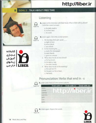 کتاب pdf آموزش زبان انگلیسی World English