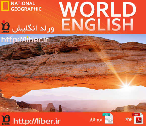 دانلود مجموعه World English Milner Martin