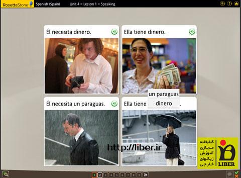 دانلود رایگان آموزش زبان اسپانیایی