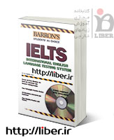 Barron's How to Prepare for the IELTS