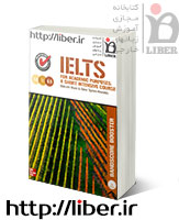 IELTS Bandscore Booster