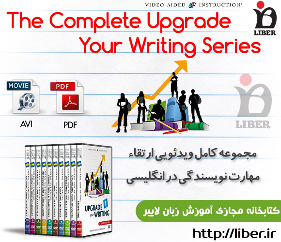 Image-Upgrade-Your-Writing