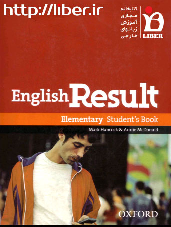 english-result-preview1