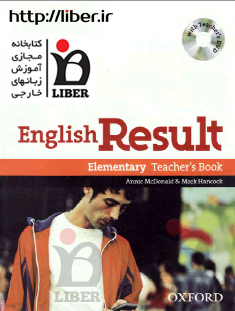 english-result-preview6teachers