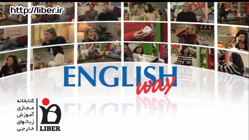 English-Way-2