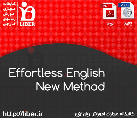 Effortless English New Method