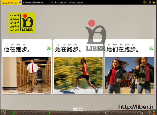 دانلود منابع آموزش زبان چینی