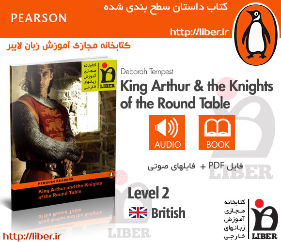کتاب داستان انگلیسی سطح 2