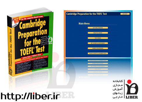 cambridge-toefl