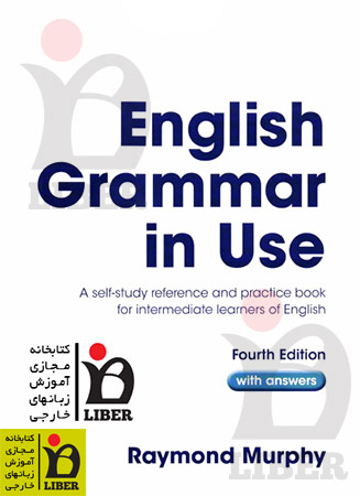 دانلود grammar in use