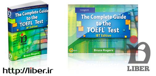 نرم افزار آمادگی آزمون تافل تامسون Thomson TOEFL ibt