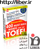Mcgraw Hill 400 Must-Have Words For The Toefl