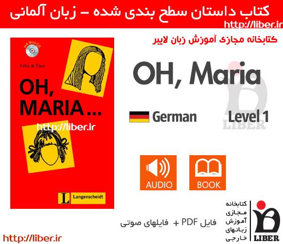 کتاب داستان زبان آلمانی
