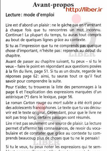 آموزش زبان فرانسه مقدماتی