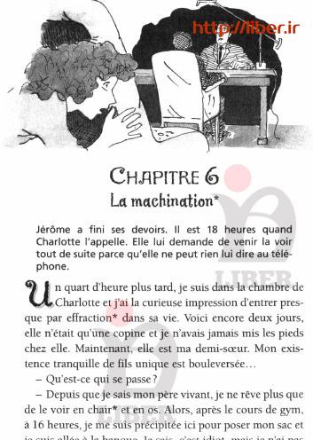 آموزش زبان فرانسوی از ابتدا