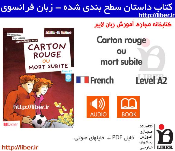 دانلود رایگان کتاب داستان زبان فرانسه فرانسوی