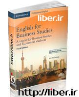 انگلیسی برای رشته تجارت