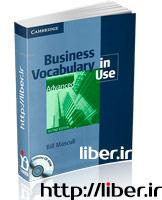 لغات انگلیسی برای تجارت