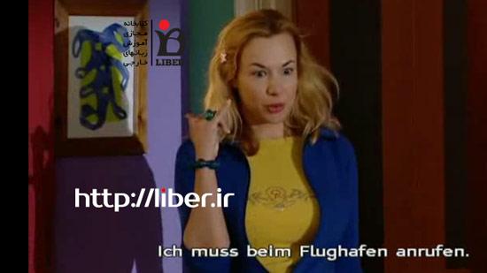 آموزش زبان آلمانی با فیلم اکسترا
