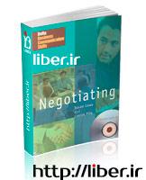 مذاکره در انگلیسی