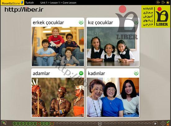 سی دی رزتا ترکی
