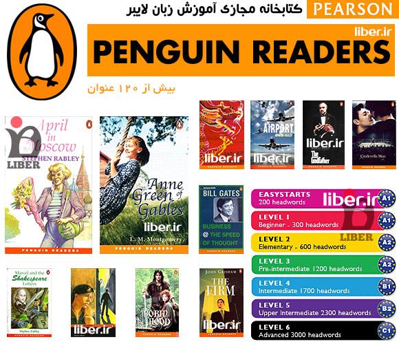 دانلود داستان انگلیسی با فایل صوتی Penguin Readers