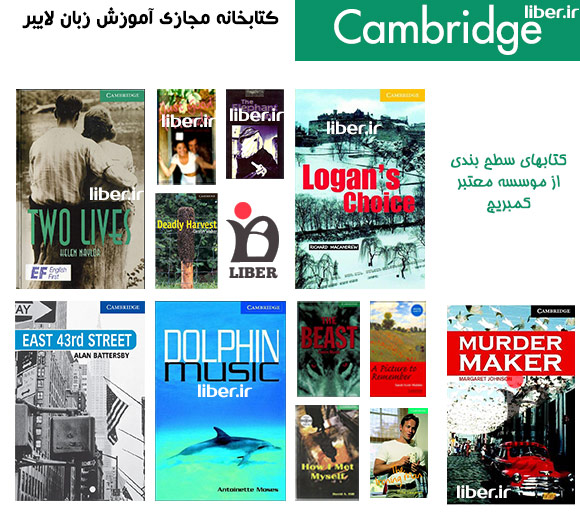 cambridge readers کتاب داستان سطح بندی شده انگلیسی کمبریج