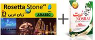 پک آموزش زبان عربی