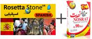 nosrat+rosetta-spanish