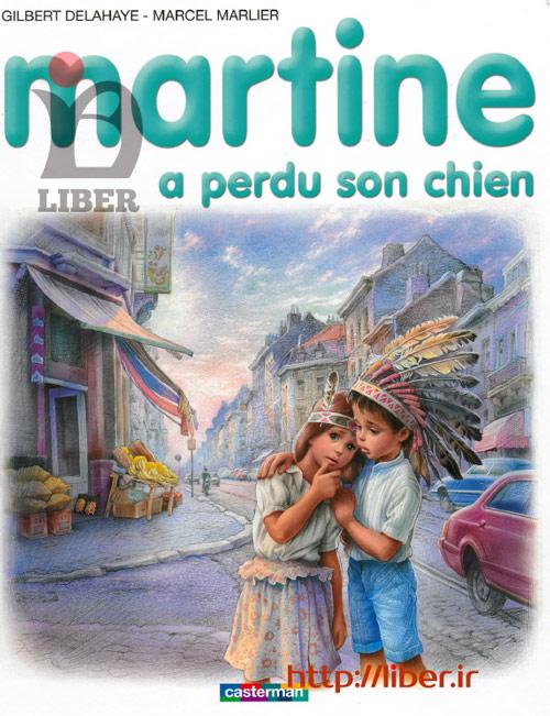 کتابهای داستان فرانسه