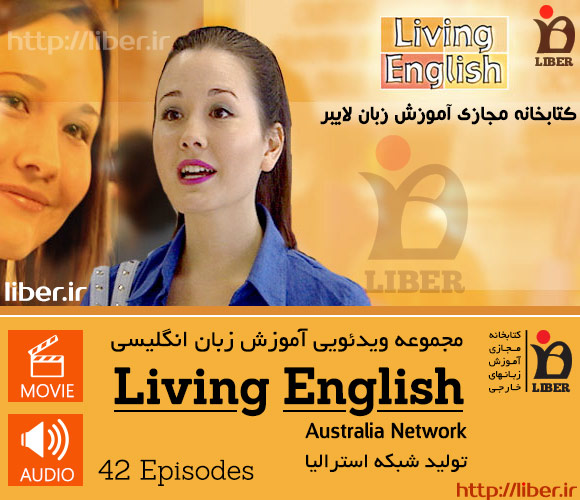 آموزش انگلیسی استرالیایی