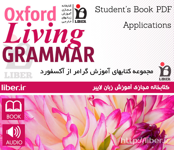 دانلود کتاب Oxford Living Grammar