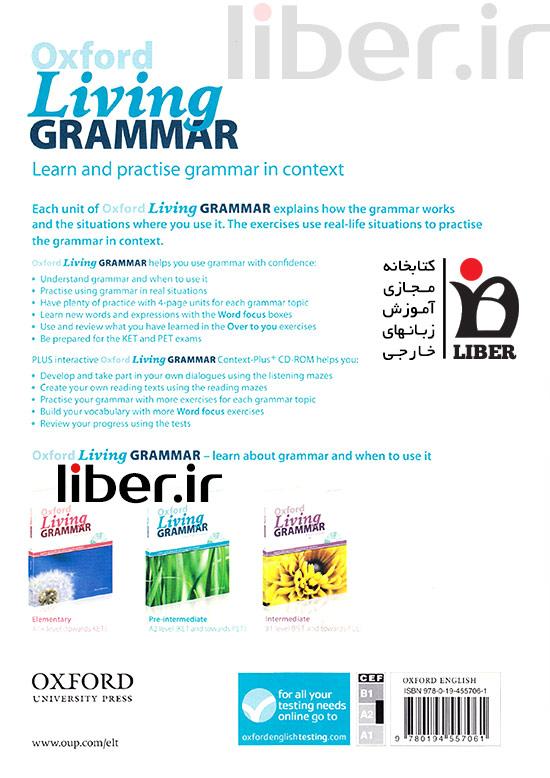 فایل pdf گرامر