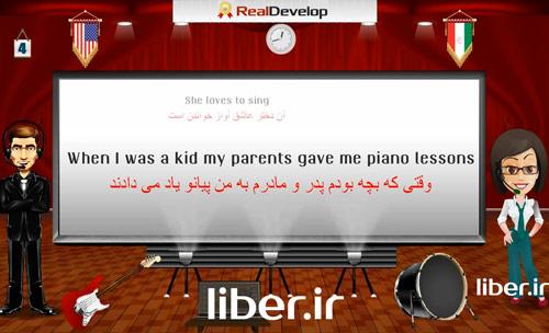 آموزش ویدویی مکالمه انگلیسی به فارسی