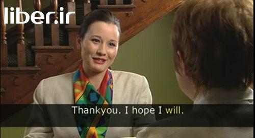 آموزش زبان انگلیسی استرالیایی