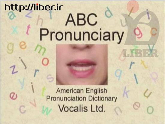 نحوه تلفظ حروف انگلیسی