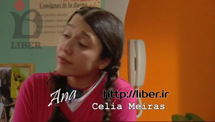 اکسترا اسپانیایی