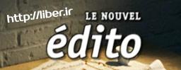 فیلم  آموزش فرانسه