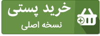 kharid-rosetta-orig