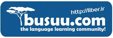 آموزش لغات آلمانی