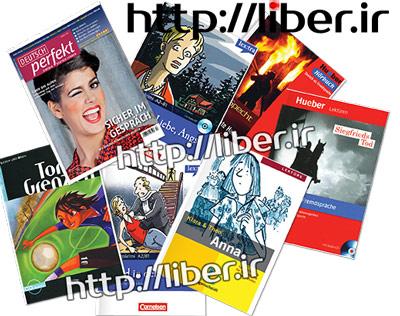 کتابهای داستان آلمانی