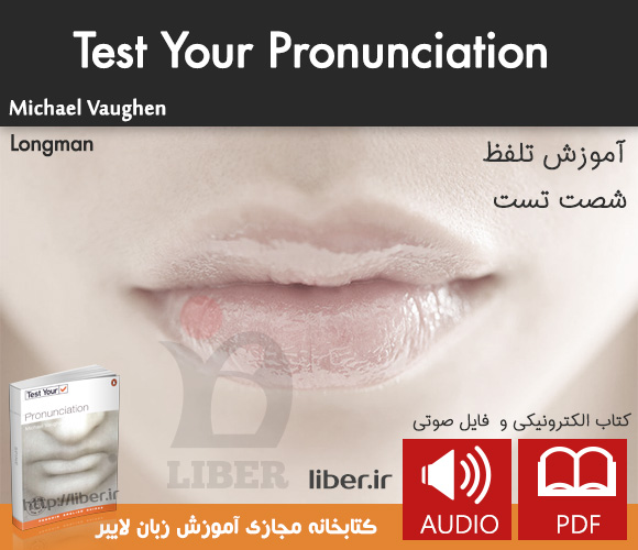 Image-Test-Your-Pronunciation