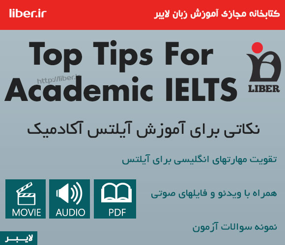 Top Tips for Academic IELTS