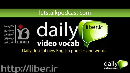 daily video vocabulary